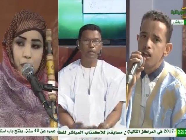 برنامج ازوان مع الفنانين الشابين اعلي شيخ وفاتو أبناء أكذي- قناة الموريتانية