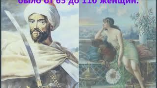 Марокканский султан Исмаил-самый многодетный отец в мире.