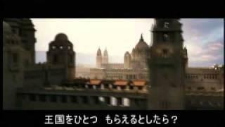エステル記 プリンセス・オブ・ペルシャ ~ DVD予告 エステル王女 検索動画 10