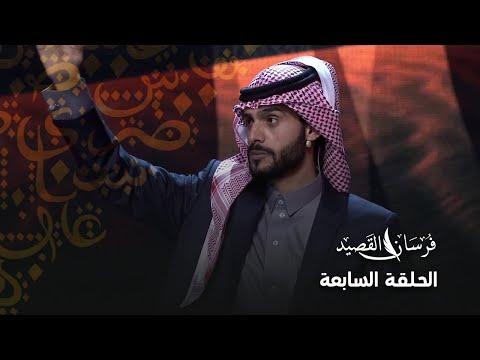 الشاعر الأردني يتوقف عن الإلقاء للرد على الجماهير