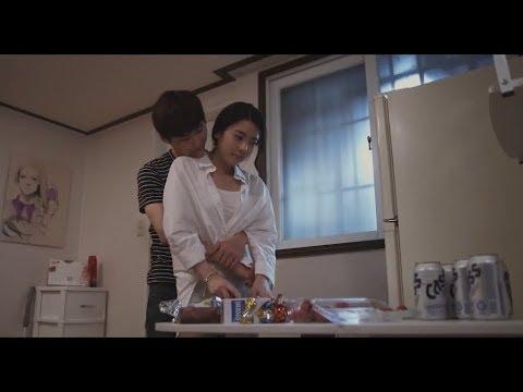 Ciuman Mesum Jepang