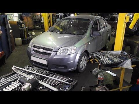 Замена сцепления Шевроле Авео | Chevrolet Aveo