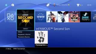 Покупка игр на двоих и троих для PS4(, 2014-05-02T15:41:18.000Z)