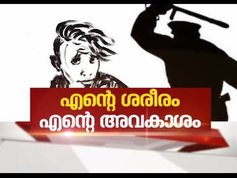 Vinayak's death, allegedly happened due to the torture of police |Nerkkuner 30 July 2017
