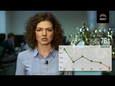 Рубль укрепился к евро на открытии торгов