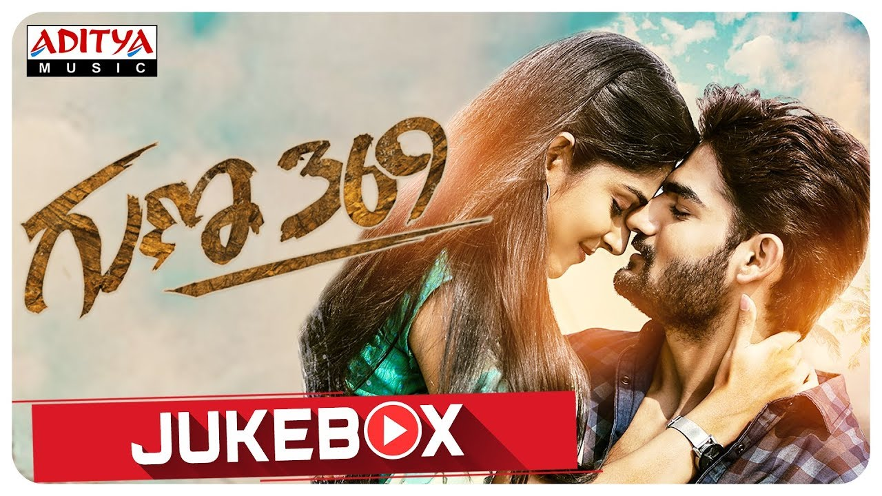 Guna 369  Full Songs Jukebox    Karthikeya, Anagha    Chaitan Bharadwaj