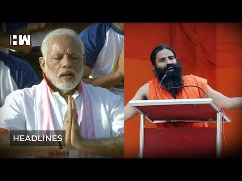 Headlines l PM Modi celebrates 4th International Yoga Day. Ramdev makes it to Guinness Book