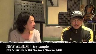 TOKYO No.1 SOUL SETのBIKKE(Vo)と渡辺俊美(Vo&Gt) による告知コメント...