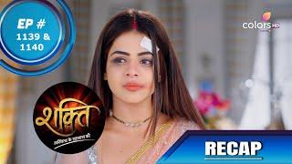 Shakti | शक्ति | Episode 1139 & 1140 | Recap