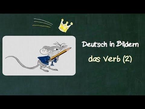 Немецкий язык онлайн. Изучение, уроки.