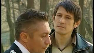 Час Волкова - Сериал - Сезон 1 - Серия 13 - Криминальный триллер