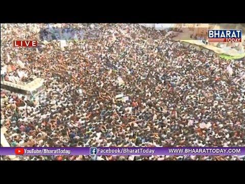 LIVE: YS Jagan Speech At Kancharapalem Roadshow   Praja Sankalpa Yatra   Visakha   Bharat Today