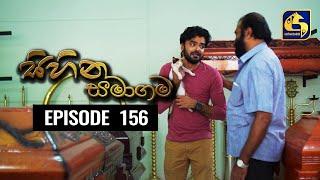SIHINA SAMAGAMA Episode 156 ||''සිහින සමාගම'' || 08th January 2021 Thumbnail