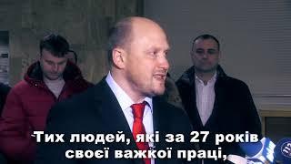 политическая реклама Сергей Каплин. Украина. 2019 г.