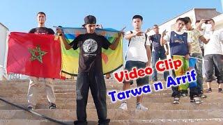 Mis Narif Rap Rif Tarwa narrif -Beni Chiker Nador