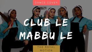 Meesaya Murukku - Club Le Mabbu Le | Hiphop Tamizha | THE ROYAL MOTION