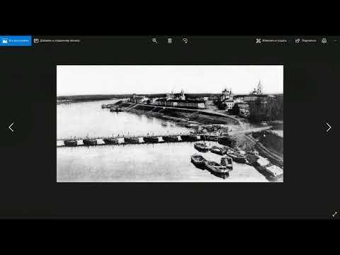 Официальный сайт власти города Твери