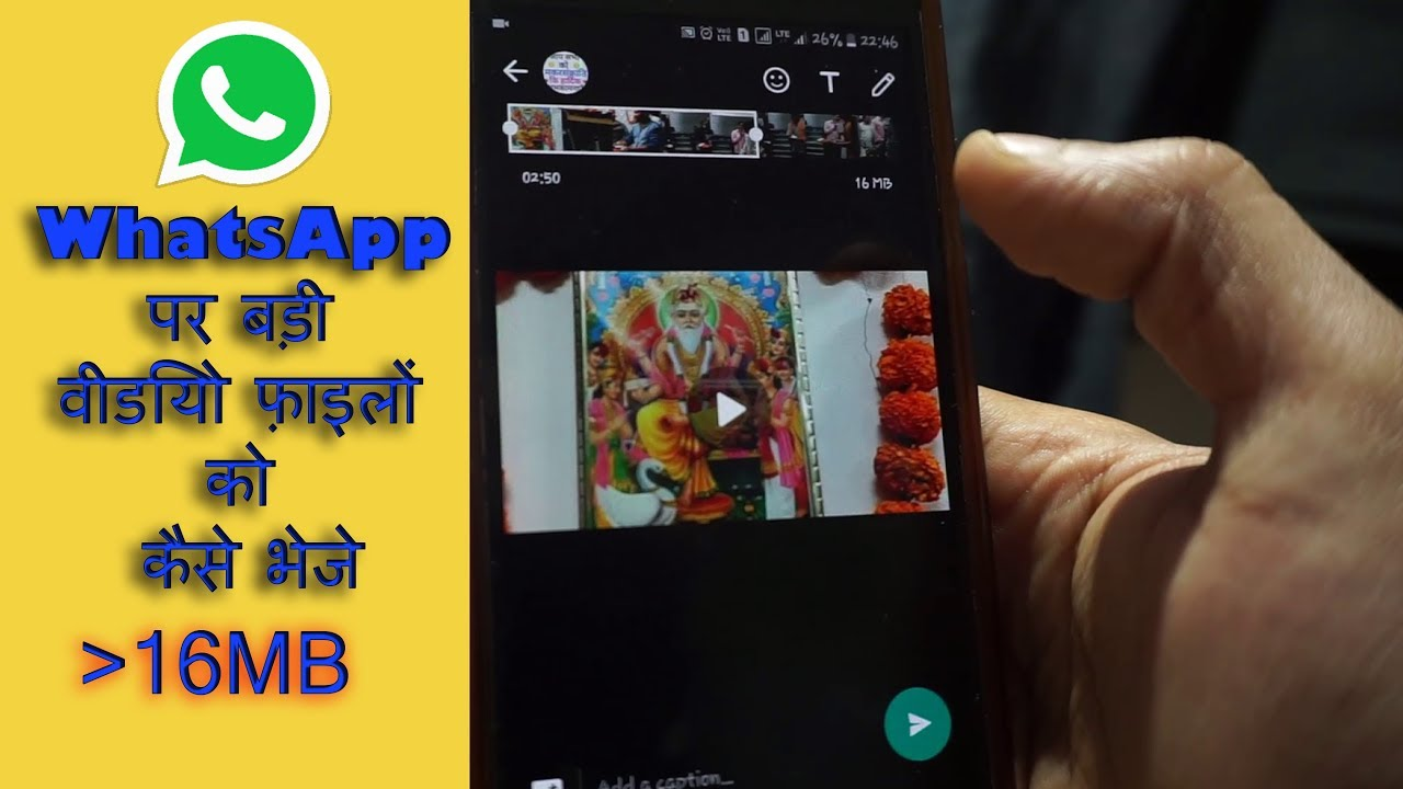 How to send video file more than 16 MB on whatsapp 2018