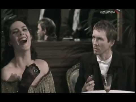 Фильм чёрная невеста