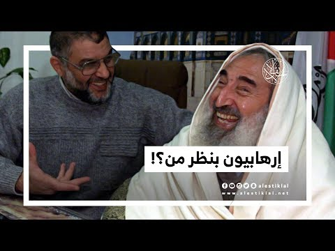"""صحيفة مكة السعودية تثير جدل بسبب قائمة """"إرهابية"""""""