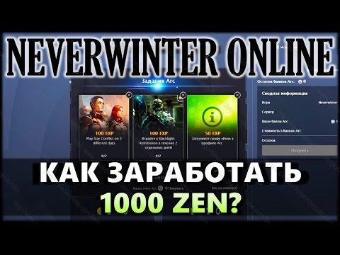 Клуб MStar играть онлайн, официальный сайт русская