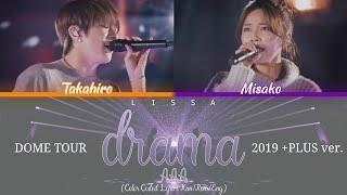 All Rights Administered by Avex Inc. • Artist: AAA • Song: drama • Album: Eight Wonder • Released: 13.09.18 • 歌(Artist): AAA • 作詞(Lyricist): Mitsuhiro Hidaka ...