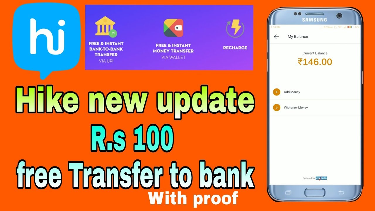 How To Fund Transfer Hike Bank Account Per Offer Earn Upto Rs 10000 Balance