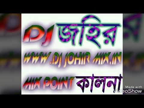Duniya Di Tha Tha Tha Super mix DJ johir mp3 song. 14......