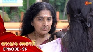 Thamara Thumbi - Episode 96 | 30th Oct 19 | Surya TV Serial | Malayalam Serial