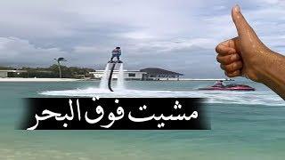 الكاميرا طاحت في البحر 😭😭