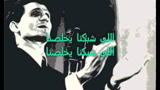 جانا الهوى جانا - عبد الحليم حافظ - Instrumental karaoke