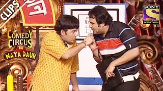 comedy circus old seasons
