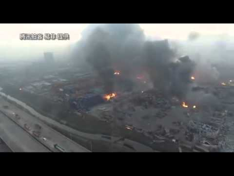 Tianjin explosion   drone footage