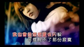 Zhuang Xin Yan 莊心妍(Ada) - 為情所傷 Wei Qing Sou Shang MV【HD】