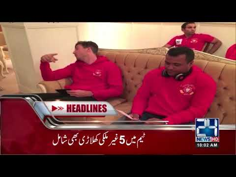 News Headlines | 10:00 AM | 24 March 2018 | 24 News HD