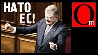 Украина дополнила кольцо врагов вокруг России