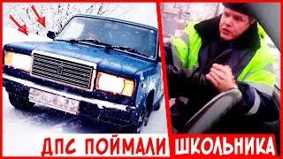 видео Купил машину без прав | Авто за 20 тысяч на ходу