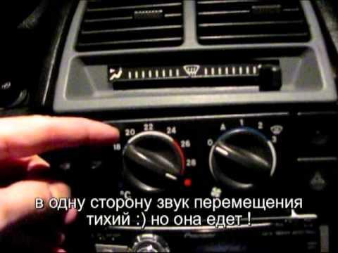 отопителя (печки) ВАЗ 2110
