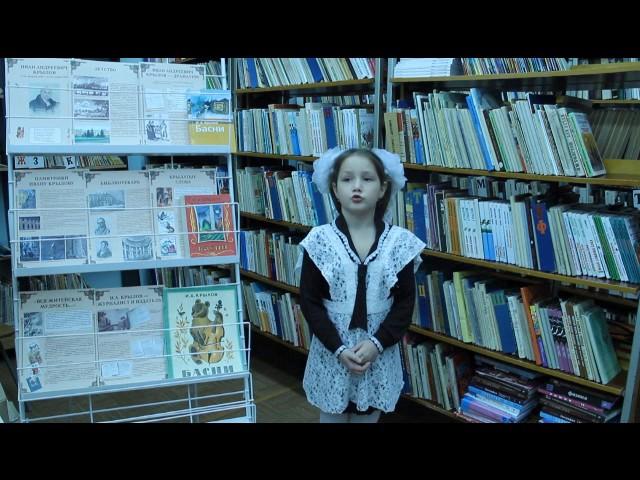 Изображение предпросмотра прочтения – ВладалинаЖулина читает произведение «Стрекоза и Муравей» И.А.Крылова