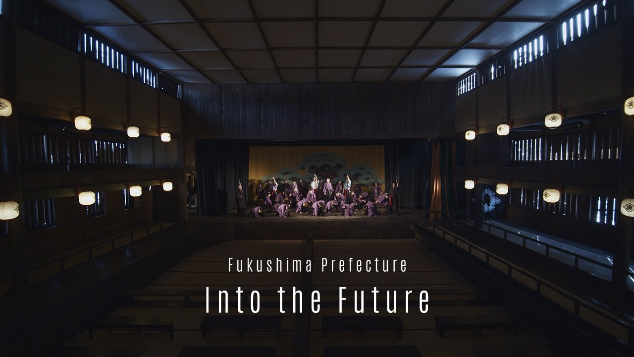 Into the Future - Fukushima (4K UHD)