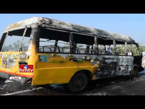 Shashi Engineering College Bus Catches Fire in West Godavari Dist | HMTV