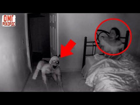 💀ТОП 12 ВИДЕО С РЕАЛЬНЫМИ ПРИЗРАКАМИ. СЛАБОНЕРВНЫМ НЕ СМОТРЕТЬ! Призраки снятые на камеру