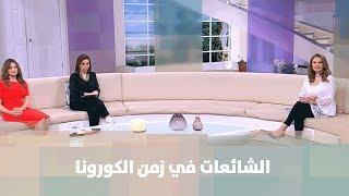 """د. أسامة أبو عطا - """"كورونا"""" ودور المواطن العادي في المواجهة ... قراءة في آخر المستجدات - أصل الحكاية"""