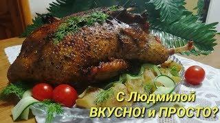 Утка (гусь) на Рождество в апельсиновом маринаде с яблоками.Christmas duck in orange marinade.