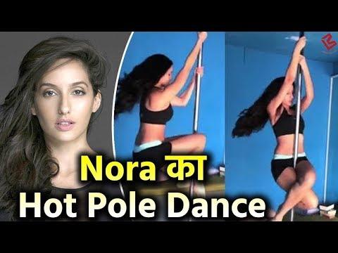 Nora Fatehi का ये Pole Dance देखकर छूट जाएंगे पसीने