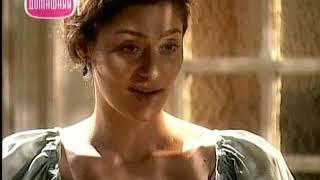 Земля любви (43 серия) (1999) сериал