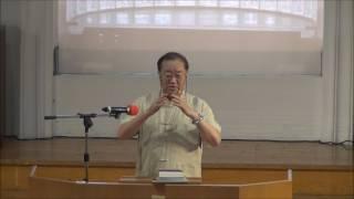 20160522浸信會仁愛堂主日信息_林治平教授