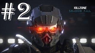 Прохождение Killzone: Shadow Fall ( В плену сумрака) #2