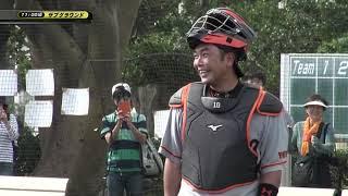 阿部慎之助は別メニュー調整!4年ぶりの捕手へ好送球!【巨人】