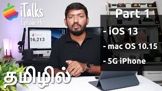 iTalks #6: iOS 13, mac OS 10.15 and 5G iPhone Release Info (Tamil)